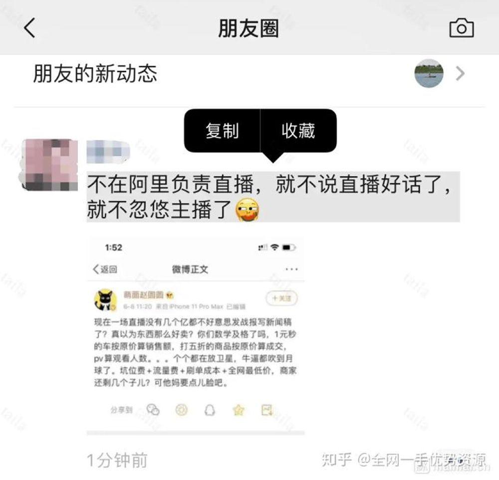 赵阳违规遭辞退,永不录用之后是什么?