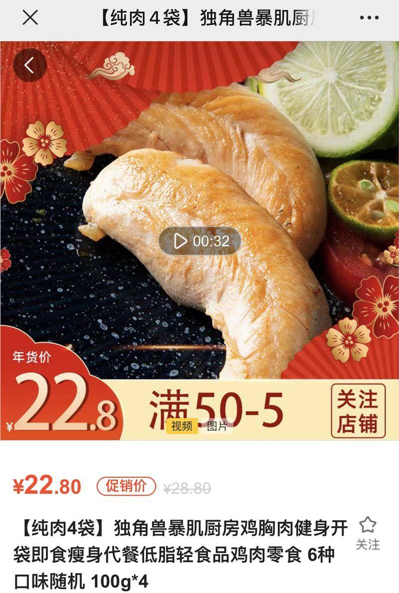 初七开工第一天,苏宁超市低脂零食热销,助你迅速找回精气神!