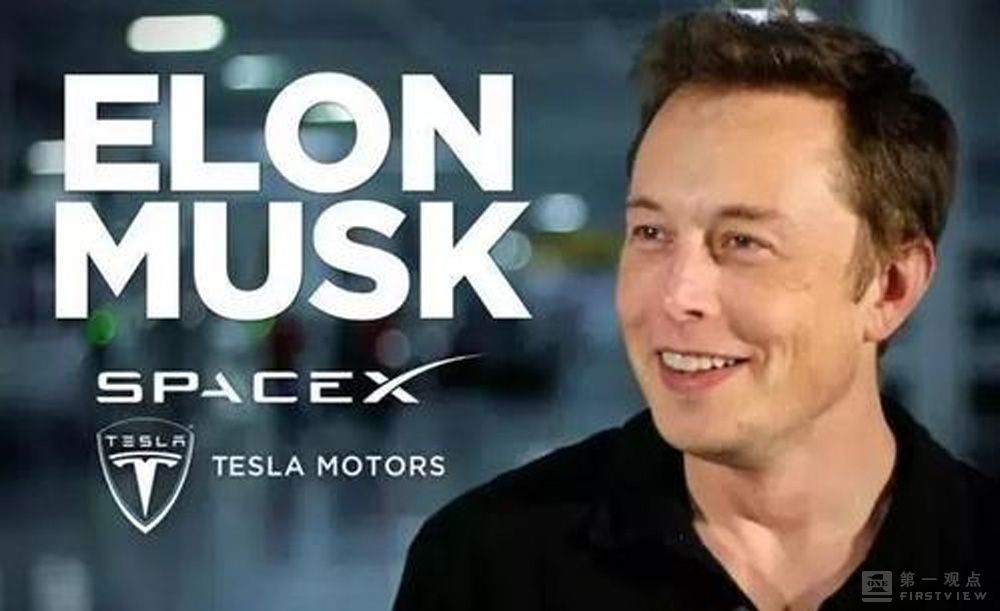 马一龙把SpaceX星际飞船送上天,对特斯拉有什么好处?