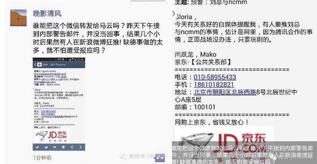 """""""701计划""""发酵 折射网络黑势力大行其道"""
