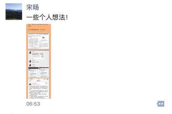"""中国人大法学博士称治""""701""""要靠刑事手段"""