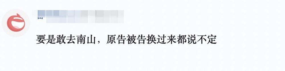 """抖音起诉腾讯再添变数,""""南山必胜客""""要发威了,你看好谁赢?"""