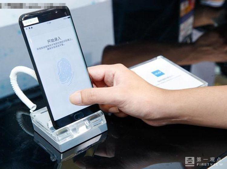Vivo屏幕下指纹识别算是一种黑科技吗?对全面屏手机影响大吗?