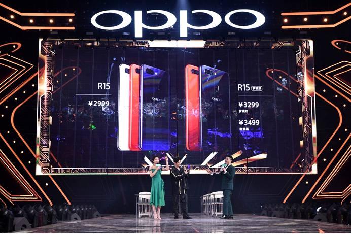 时尚和前卫:OPPO R15爆红的两大基因