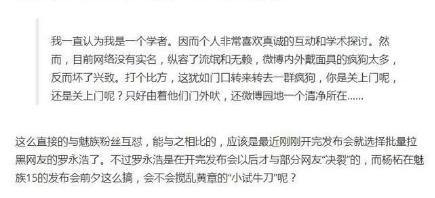杨柘被曝离职 煤油们的心愿终于要了了?