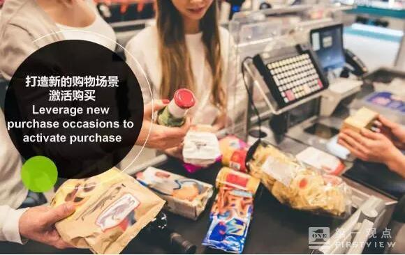 新零售的冰火两重天:国内高歌猛进,国外裹足不前?
