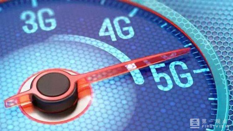"""5G手机告别补贴时代,为了""""省钱""""运营商也是拼了!"""