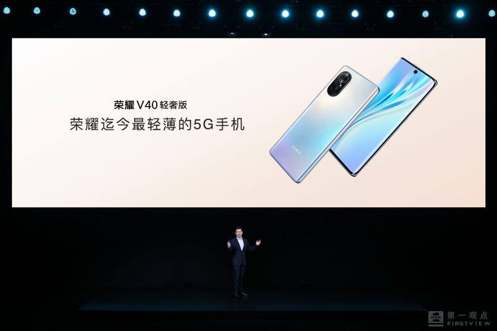 """破而后立的荣耀,能在高端手机市场打破""""花果山""""格局吗?"""