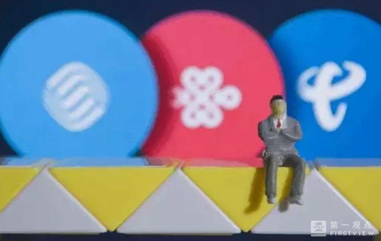 """都说5G时代""""黄金遍地"""",三大运营商为何却倍感焦虑?"""