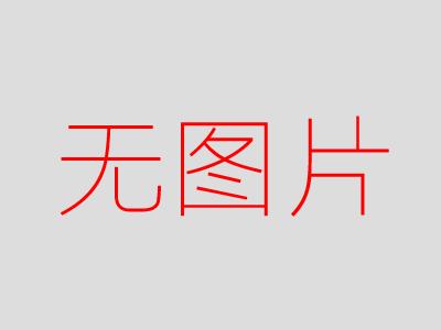 """""""701项目""""引关注:网络空间不是法外空间"""